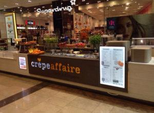 Cafe Signage image 11