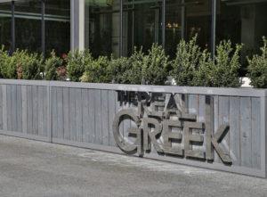 The Real Greek Signs Portfolio 17