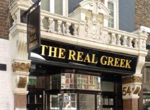 The Real Greek Signs Portfolio 3