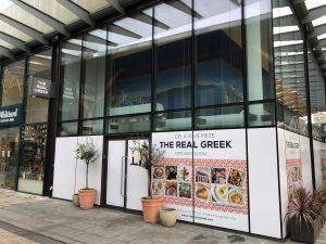 The Real Greek Hoarding